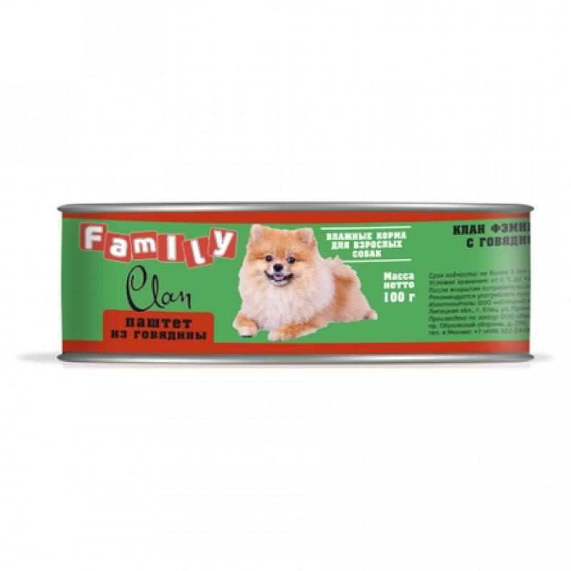 Clan Family Паштет для взрослых собак всех пород (с говядиной), 100 гр