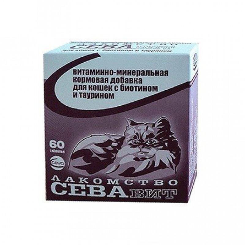 Ceva Витаминизированное лакомство для кошек (с биотином и таурином), 60 таблеток