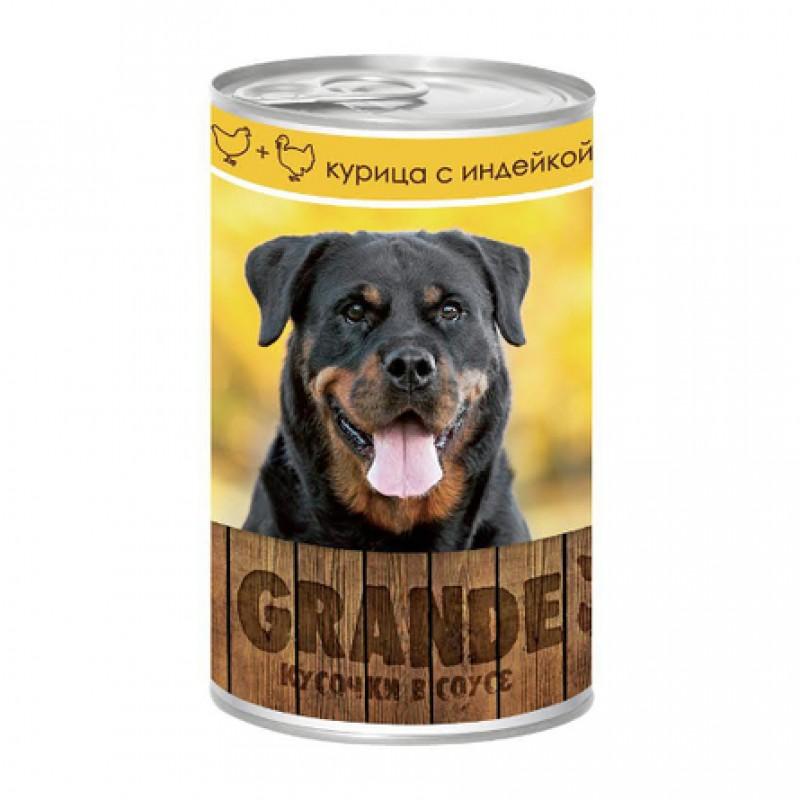 Vita Pro Grande Кусочки паштета в соусе для взрослых собак всех пород (с курицей и индейкой), 1,25 кг