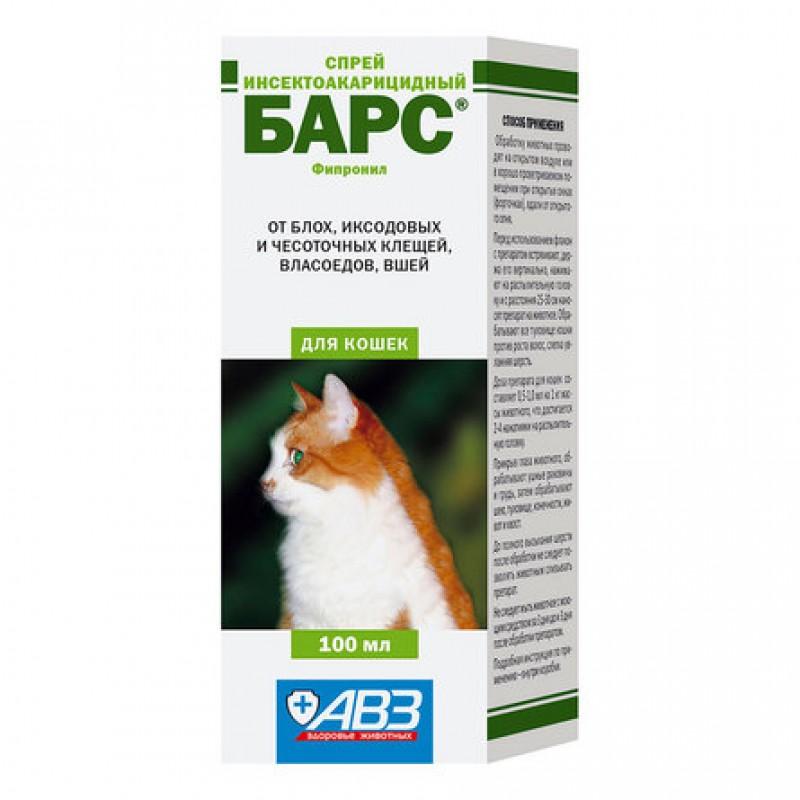 Барс Спрей против блох для кошек, 100 мл