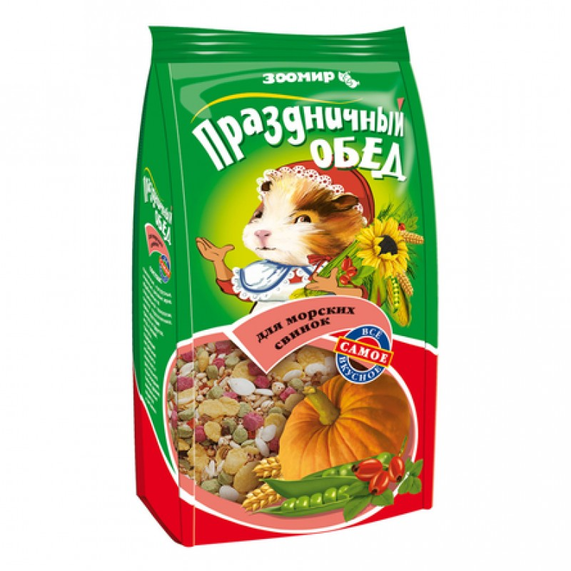 Праздничный обед Корм-лакомство предназначен для морских свинок, 250 гр