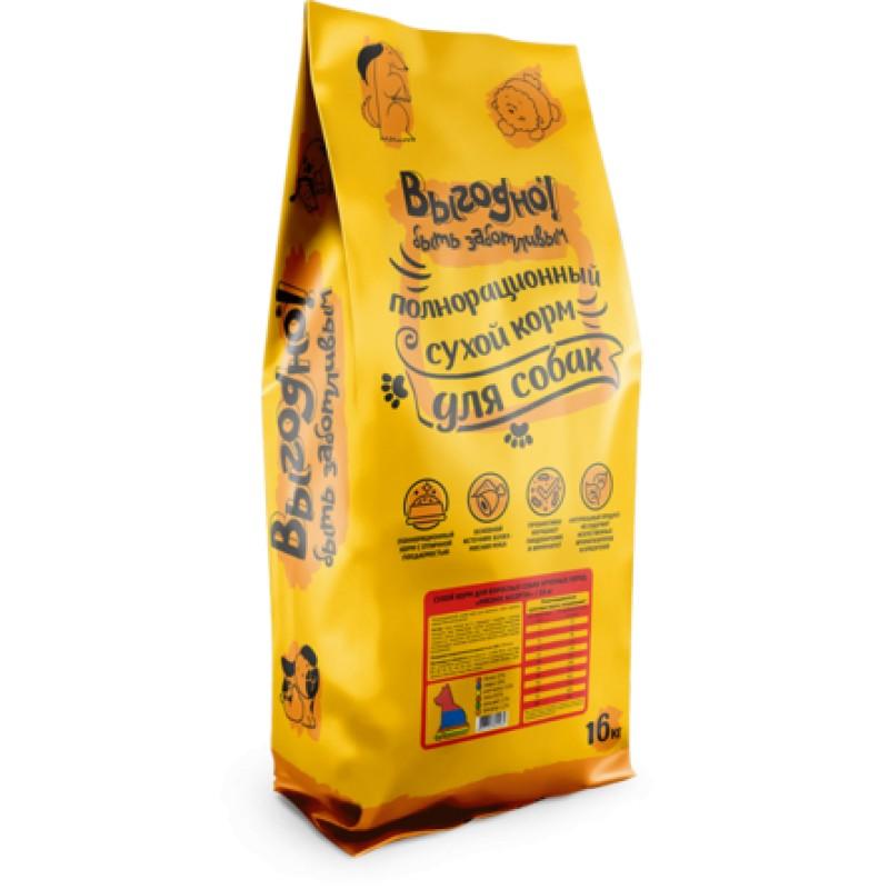 ВЫГОДНО Сухой полнорационный корм для собак крупных пород (мясное ассорти), 16 кг