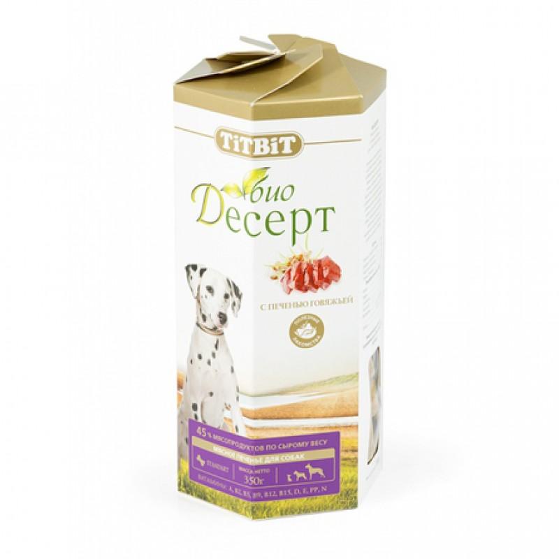TiTBiT Био Десерт Печенье мини для взрослых собак мелких и средних пород (с печенью), 250 гр