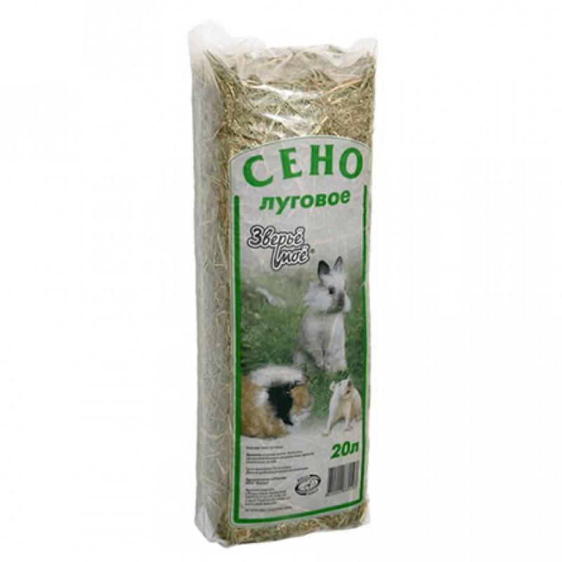Зверье Мое Сено луговое сушеные травы в подстилку для грызунов, 700 гр