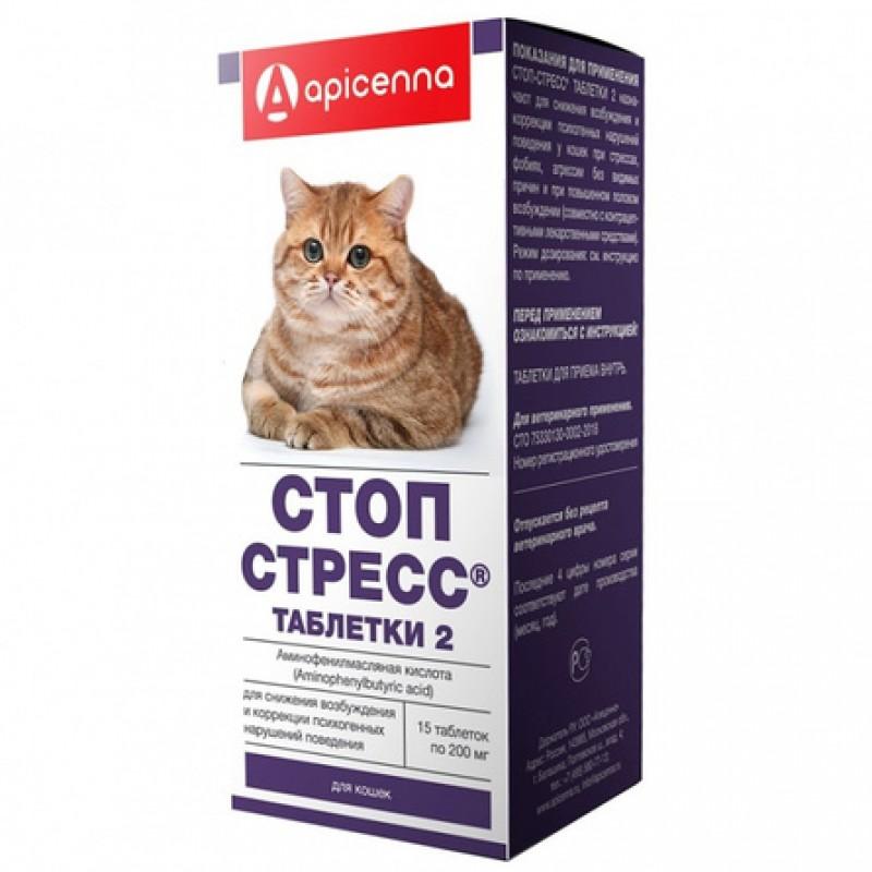 СТОП-СТРЕСС Препарат для снижения возбуждения и коррекции поведения для кошек