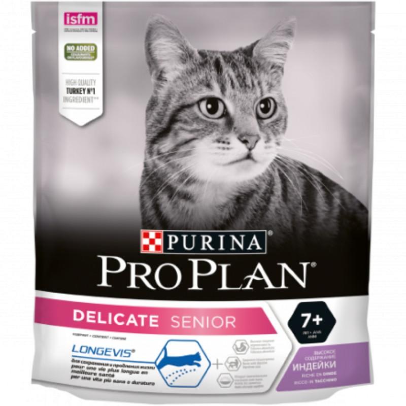 Сухой корм Pro Plan® для кошек старше 7 лет с чувствительным пищеварением или особыми предпочтениями в еде (с высоким содержанием индейки), 400 гр.