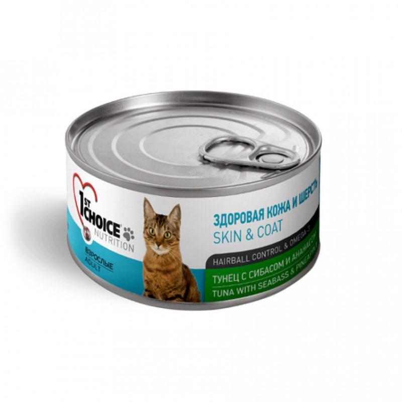 1st Choice Skin & Coat Кусочки филе для взрослых кошек (с тунцом, сибасом и ананасом), 85 гр