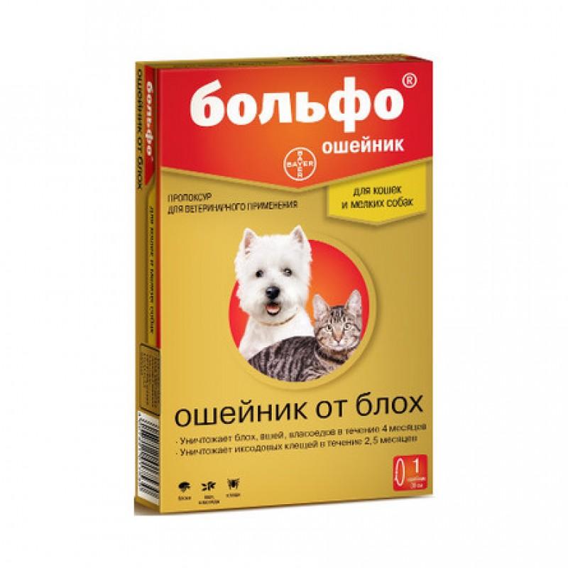 Больфо Голд Ошейник от блох, клещей и власоедов для кошек и собак мелких пород