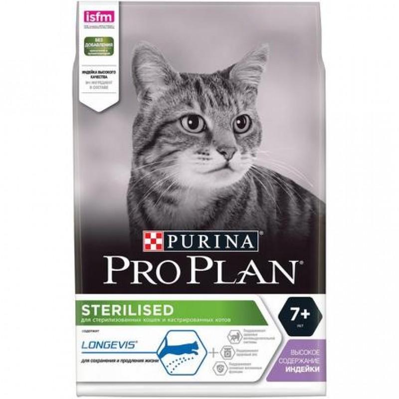 Pro Plan Sterilised 7+ Сухой корм для стерилизованных пожилых кошек (с индейкой), 3 кг
