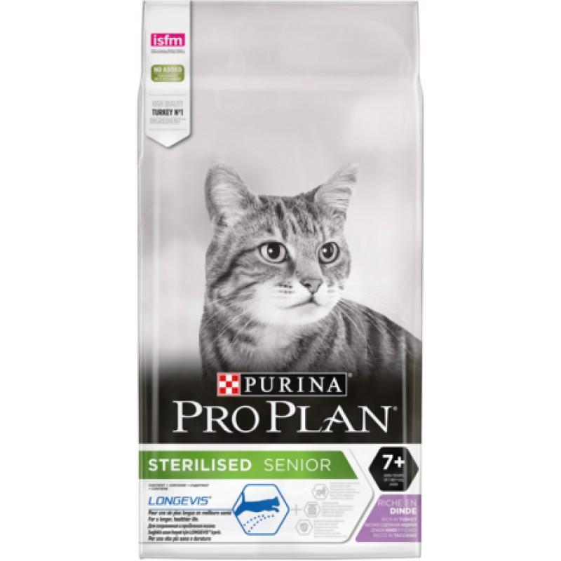 Pro Plan Sterilised 7+ Сухой корм для стерилизованных пожилых кошек (с индейкой), 10 кг