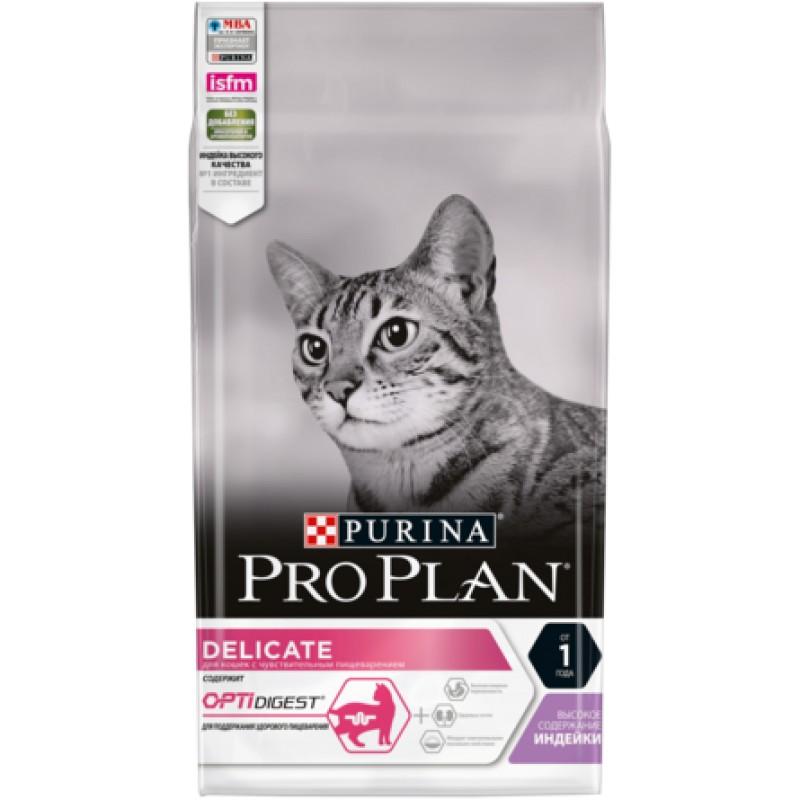 Сухой корм Pro Plan® для взрослых кошек с чувствительным пищеварением или особыми предпочтениями в еде (с высоким содержанием индейки), 1,5 кг