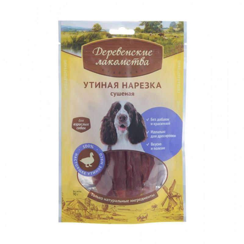 Деревенские Лакомства Утиная нарезка сушеная для взрослых собак всех пород, 100 гр