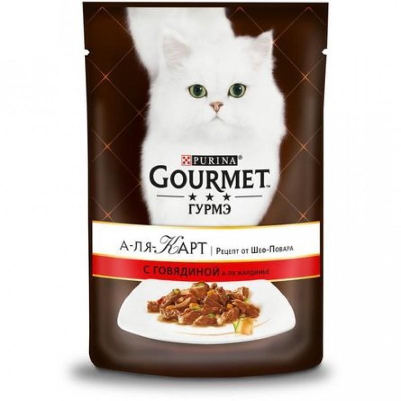 Gourmet a la Carte Кусочки мясного филе в подливе для взрослых кошек (с говядиной, морковью, томатом и цукини), 85 гр