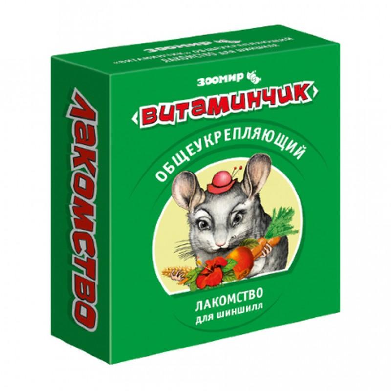 Витаминчик Лакомство для шиншилл витаминизированное, 50 гр