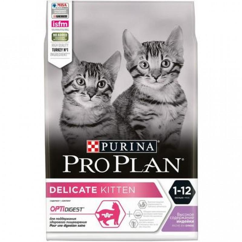 Pro Plan Delicate Junior Сухой корм для котят с чувствительным пищеварением (с индейкой), 3 кг