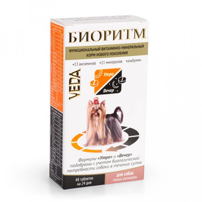 Биоритм Витамины для взрослых собак мелких пород, 48 таблеток