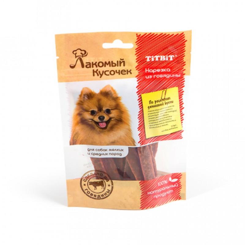 TiTBiT Лакомый Кусочек Нарезка из говядины для взрослых собак мелких и средних пород, 80 гр