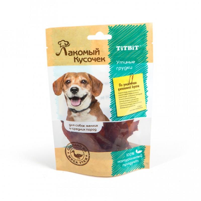 TiTBiT Лакомый Кусочек Утиные грудки для взрослых собак мелких и средних пород, 60 гр
