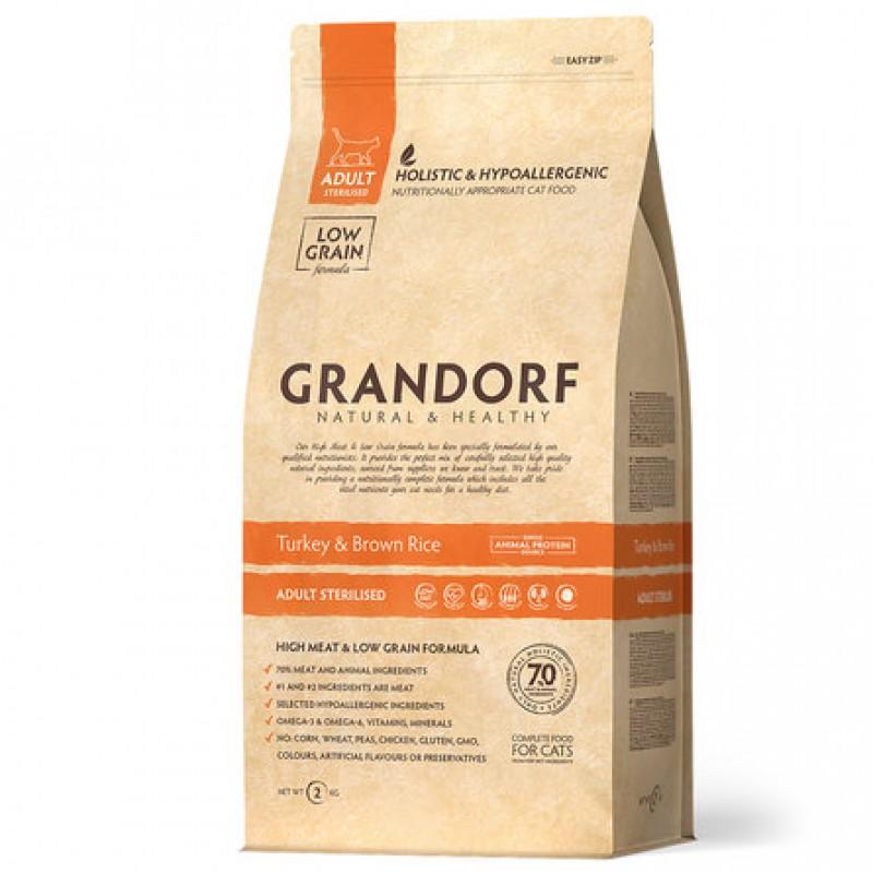 Grandorf Turkey & Brown Rice Adult Sterilized Сухой корм для стерилизованных кошек (с индейкой и рисом), 2 кг