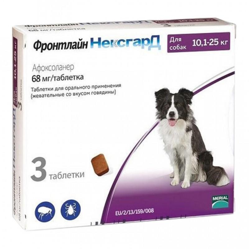 Фронтлайн НЕКСГАРД Жевательные таблетки от блох и клещей для собак 10,1-25 кг, 3 таблетки по 68 мг