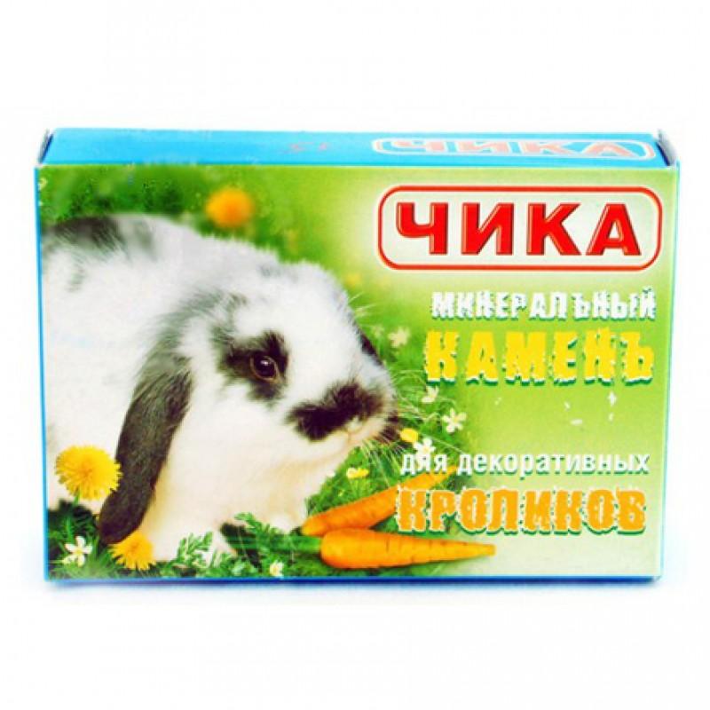Чика Минеральный камень для кроликов