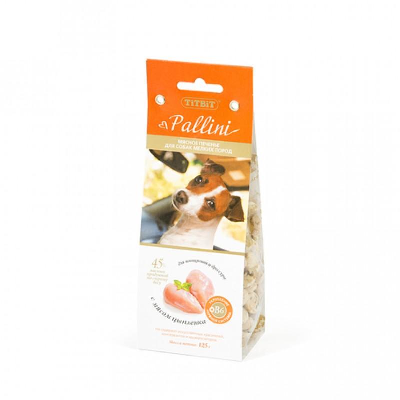 TiTBiT Pallini Печенье для взрослых собак мелких и средних пород (с цыпленком), 125 гр