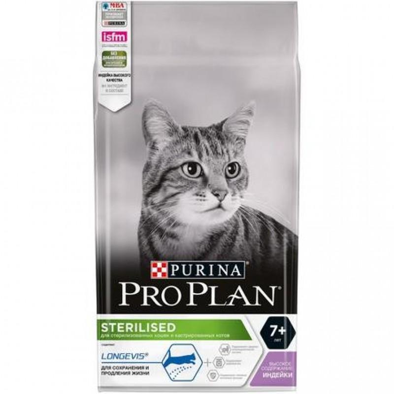 Pro Plan Sterilised 7+ Сухой корм для стерилизованных пожилых кошек (с индейкой), 1,5 кг