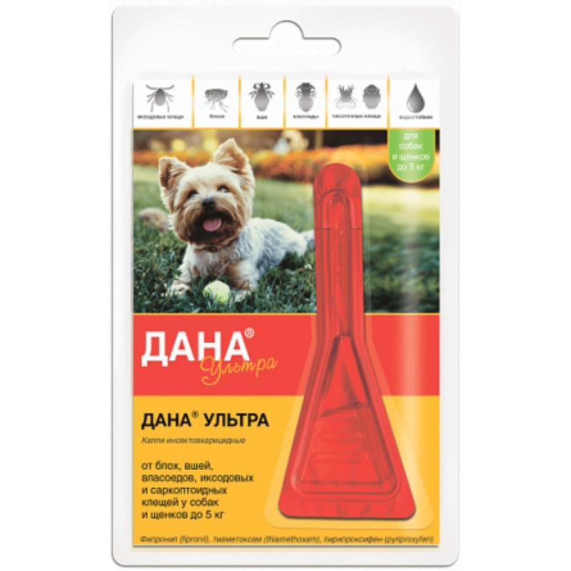 ДАНА УЛЬТРА Капли на холку для собак и щенков до 5 кг, 1 пипетка