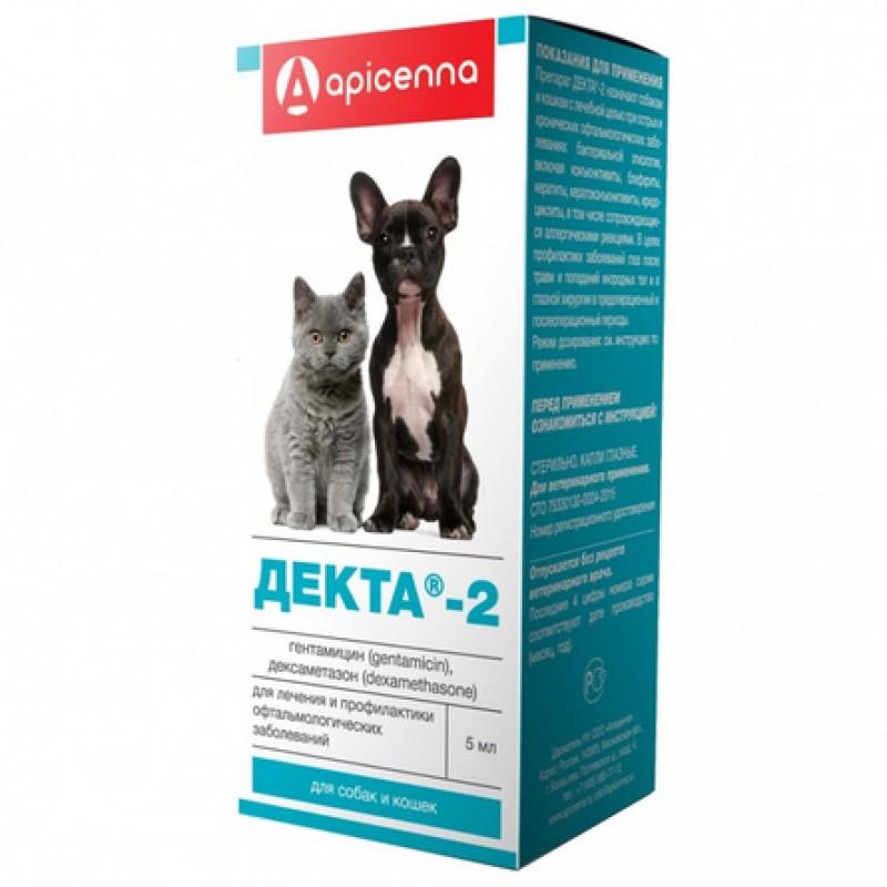 ДЕКТА-2 Глазные капли для собак и кошек, 5 мл