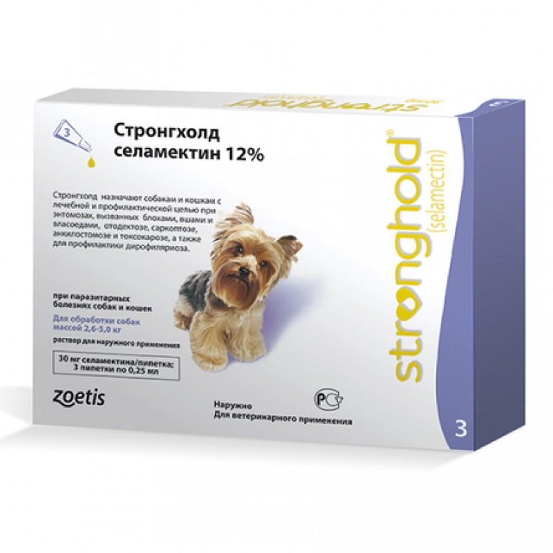 Stronghold Капли от внешних и внутренних паразитов для собак от 2,5 до 5 кг, 3 пипетки по 0,25 мл