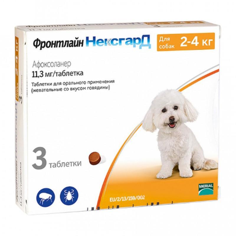 Фронтлайн НЕКСГАРД Жевательные таблетки от блох и клещей для собак 2-4 кг, 3 таблетки по 11,3 мг