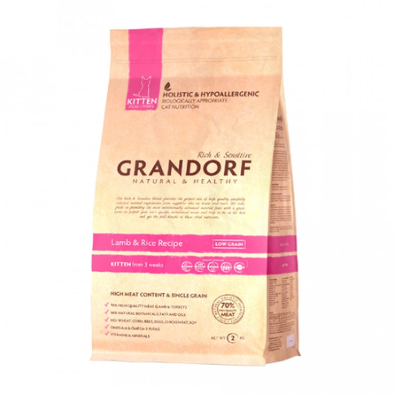Grandorf Lamb & Rice Kitten Сухой корм для котят (с ягненком и рисом), 2 кг