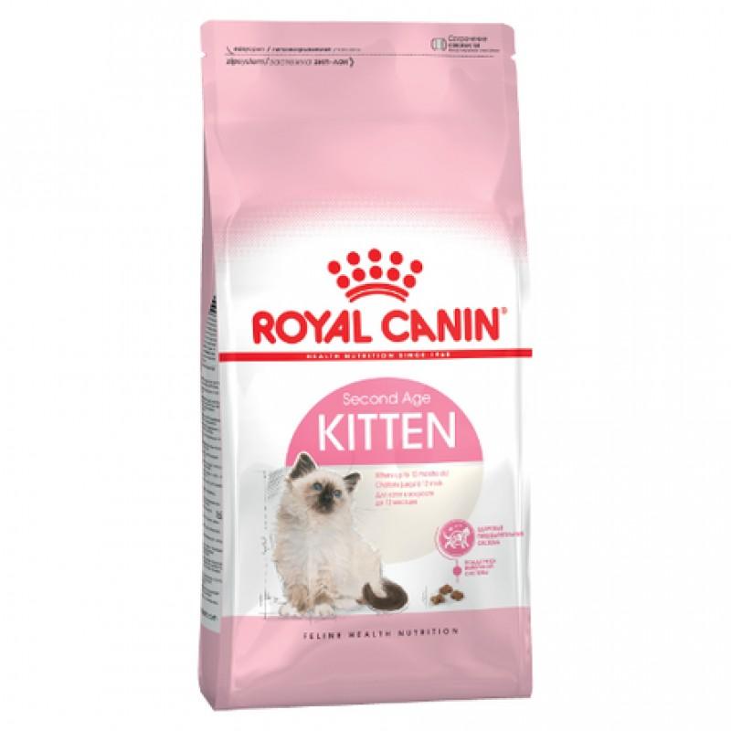 Royal Canin Kitten Cухой корм для котят, 2 кг