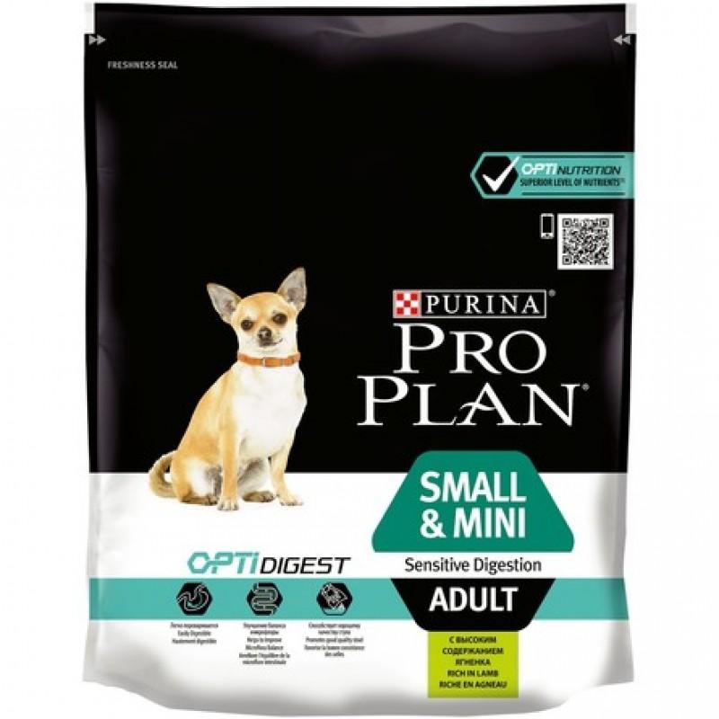 Pro Plan OptiDigest Small & Mini Adult Сухой корм для собак мелких пород с чувствительным пищеварением (с ягненком), 700 гр