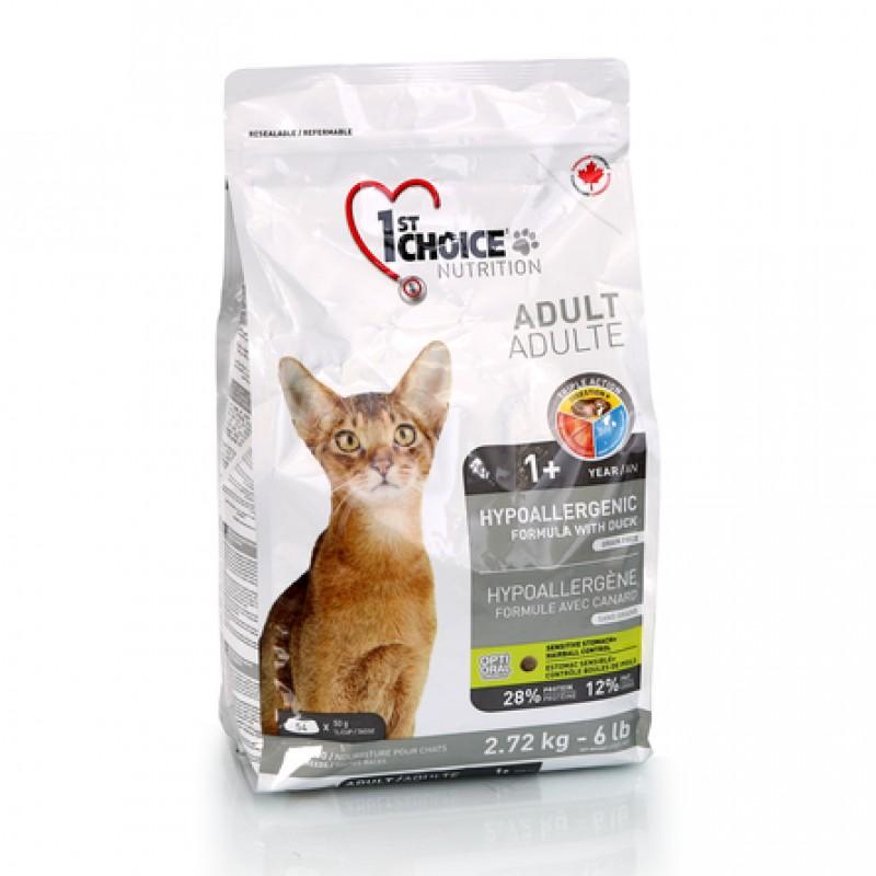 1st Choice Hypoallergenic Гипоаллергенный сухой корм для взрослых кошек (с уткой и картофелем), 2,72 кг