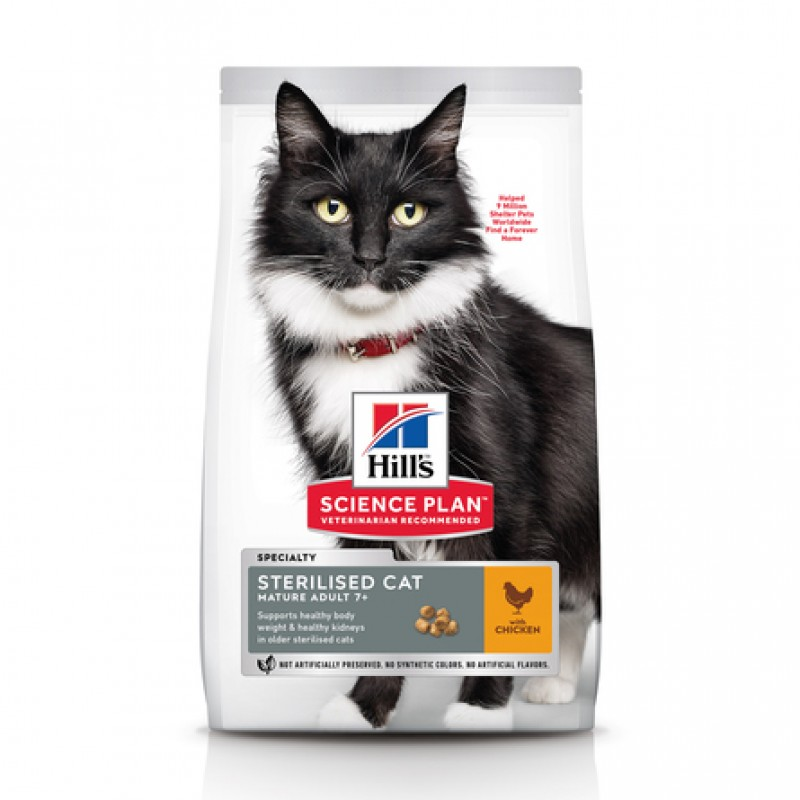 Hill's Science Plan Sterilised Cat Сухой корм для пожилых стерилизованных кошек и кастрированных котов старше 7 лет (с курицей), 1,5 кг