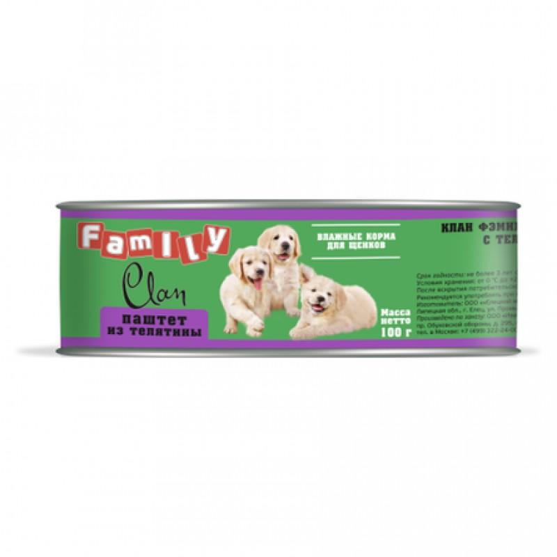 Clan Family Паштет для щенков всех пород (с телятиной), 100 гр