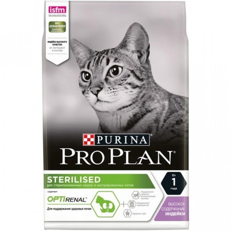 Pro Plan Sterilised Сухой корм для взрослых стерилизованных кошек и кастрированных котов (с индейкой), 3 кг