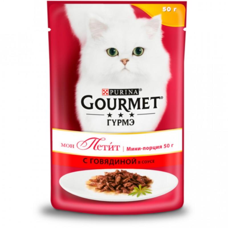 Gourmet Mon Petit Влажный корм для кошек (с говядиной), 50 гр