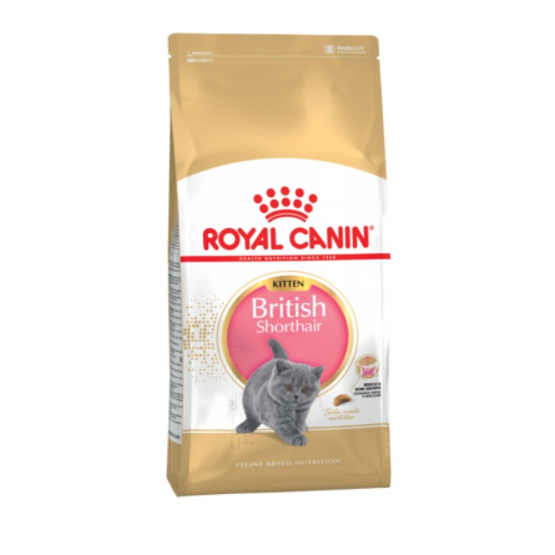 Royal Canin British Shorthair Kitten Сухой корм для котят породы Британской короткошерстной, 400 гр