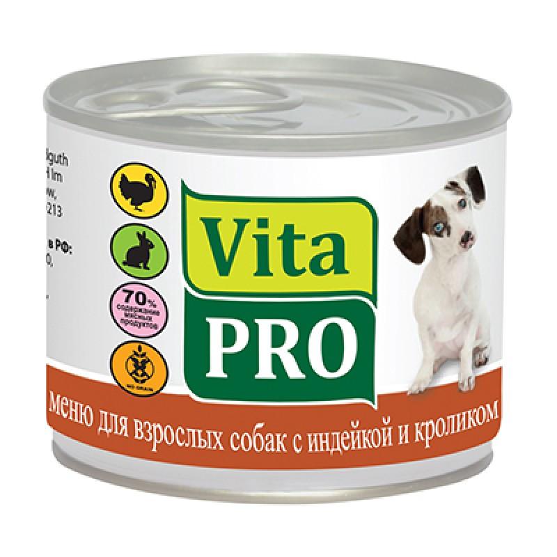 VitaPRO Филе в желе для взрослых собак всех пород (с индейкой и кроликом), 200 гр