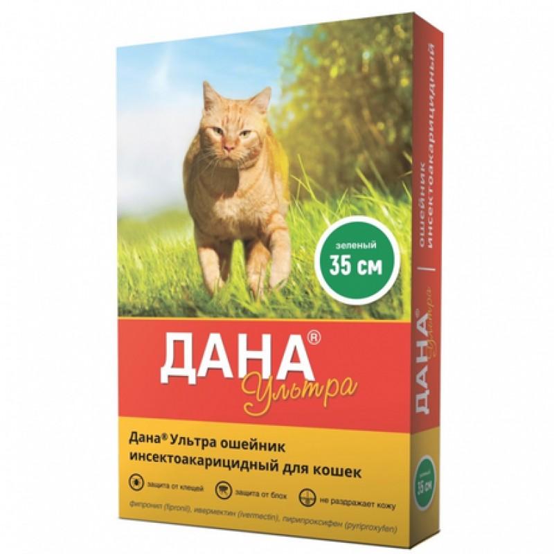 Дана Ультра Ошейник от блох и клещей для кошек, 35 см, зеленый