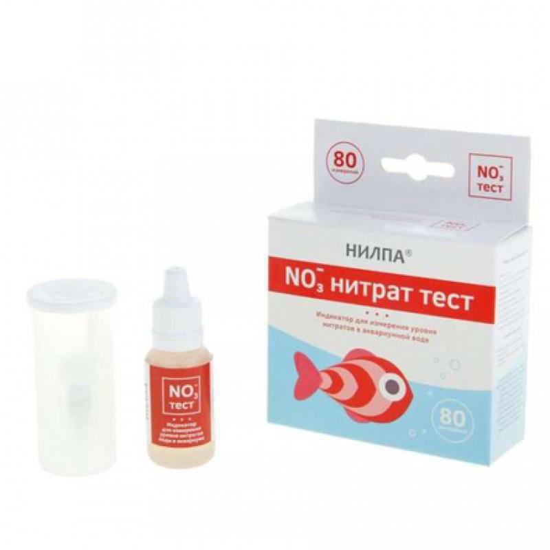 НИЛПА Нитрат тест Индикатор для измерения уровня нитратов в аквариумной воде, 15 мл