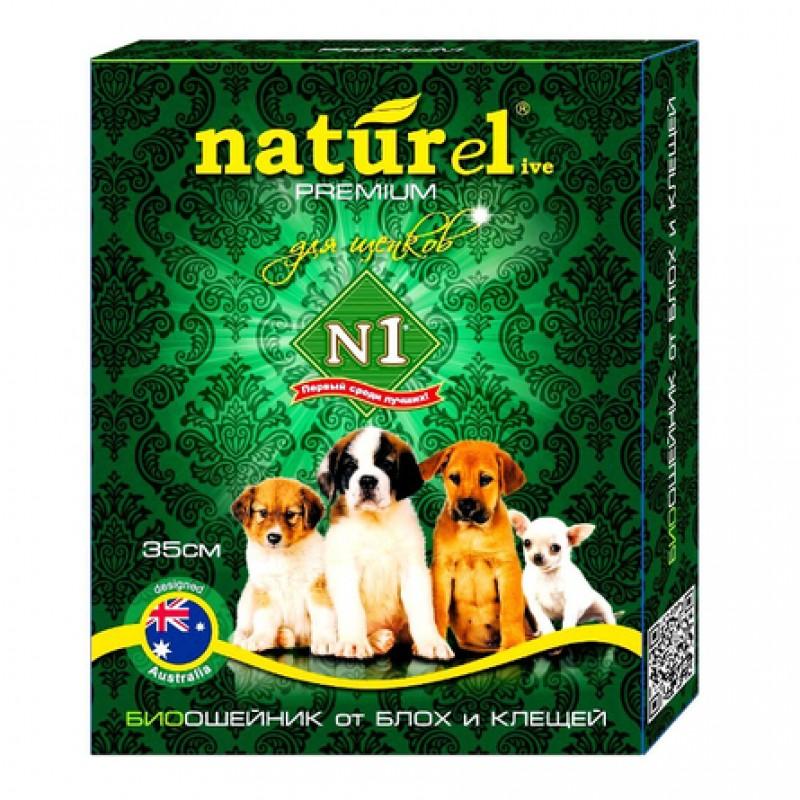 N1 Naturel Bio Ошейник для щенков от внешних паразитов