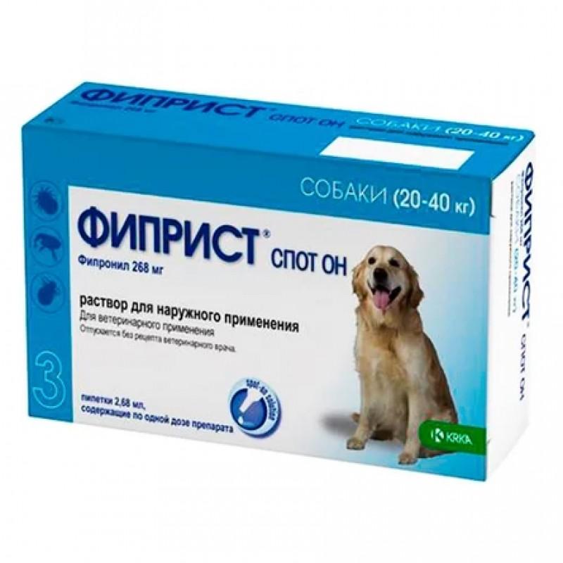 KRKA Фиприст Спот-он Инсектоакарицидный препарат для собак 20-40 кг, 3 пипетки по 2,68 мл