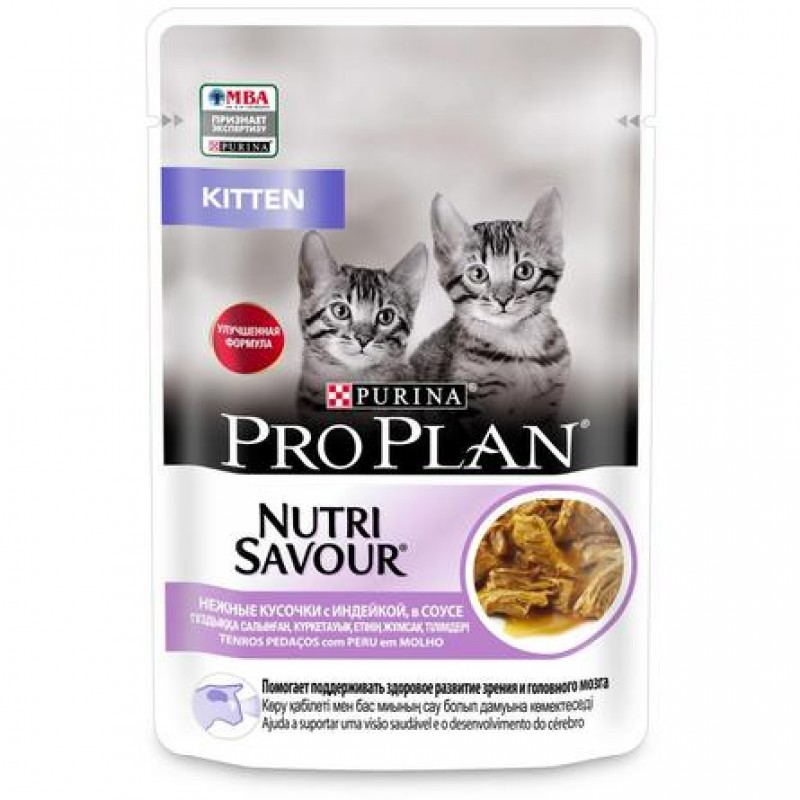 Pro Plan NutriSavour Junior Кусочки филе в соусе для котят (с индейкой), 85 гр