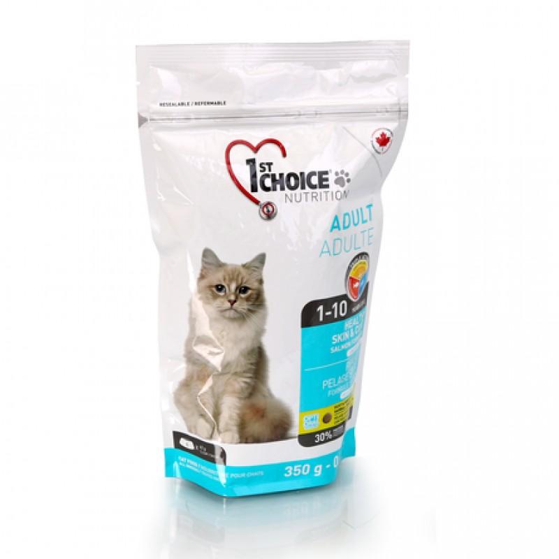 1st Choice Healthy Skin & Coat Сухой корм для взрослых кошек с чувствительной кожей и шерстью (с лососем), 350 гр