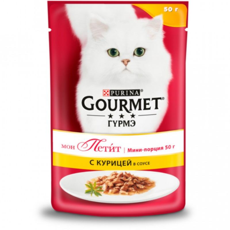 Gourmet Mon Petit Кусочки мяса в соусе для взрослых кошек (с курицей), 50 гр