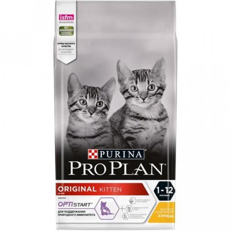 Pro Plan Junior Сухой корм для котят (с курицей), 1,5 кг