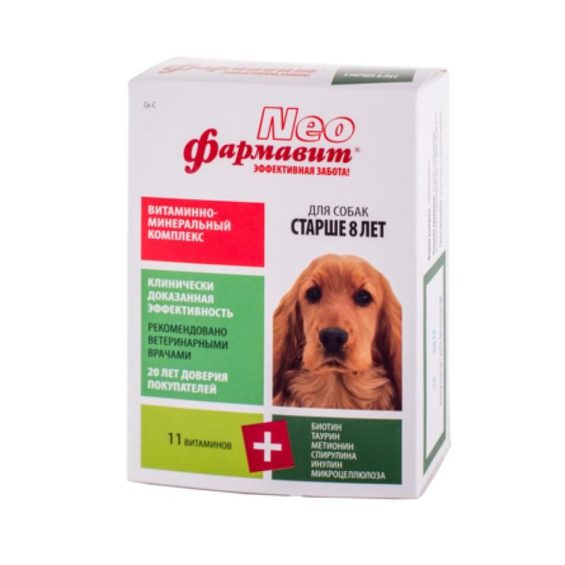 Фармавит Neo Витаминно-минеральный комплекс для собак старше 8 лет, 90 таблеток